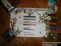 Обойма для пистолета Glock-19 (Marko RK98-219)