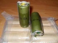 НСП  Наземный сигнальный патрон. Зеленый.