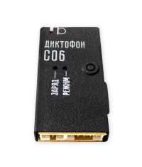 Цифровой минидиктофон СОРОКА-06.2