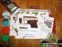 Пистолет стартовый, сигнальный ROHM RG-3S. Никелерованый. Новый.