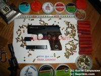 Пистолет стартовый, сигнальный ROHM RG-600.