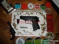 Пистолет стартовый, сигнальный Marko mod. RK-95. Копия Walther PPK.