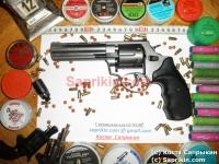 Револьвер стартовый, сигнальный Ekol Viper 4.5. Графит.