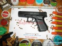 Пистолет газовый Kolter RMG-19. Копия Glock-19.