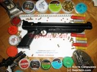 Пистолет пневматический Мультикомпрессионный Crosman 1322.