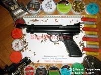 Пистолет пневматический Газобаллонный Crosman 2240.
