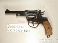 Револьвер стартовый, сигнальный наган МР-313