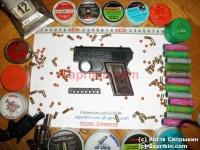 Пистолет стартовый, сигнальный Umarex С-1862.