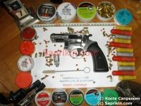 Револьвер стартовый, сигнальный Kimar Competitive Alarm 2,0 Хром.