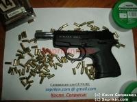 Пистолет стартовый, сигнальный Stalker M-906. С насадкой для ракет.