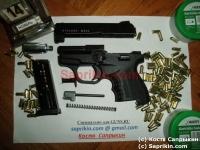 Обойма для пистолета Stalker M906.