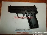 Пистолет газовый Norkonia PMG-228.