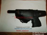 Кобура для пистолета кожаная.