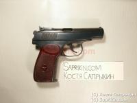 Пистолет охолощенный ИЖ-71СО (спортивный целик)