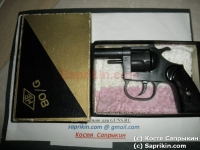 Револьвер стартовый, сигнальный ME-80