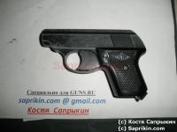 Пистолет стартовый, сигнальный Perfecta G3