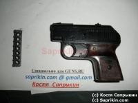 Пистолет стартовый, сигнальный Umarex 302.