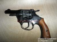 Револьвер стартовый, сигнальный Umarex Sherlock Holmes