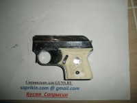 Пистолет стартовый, сигнальный ROHM RG-3. Хром.