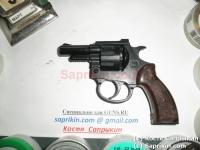 Револьвер стартовый, сигнальный Umarex-343. (С-1866)
