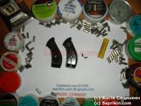 Рукоятка для револьвера Reck-36, Smit & Wesson 36. Пластик.