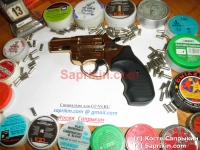 Револьвер стартовый, сигнальный Zoraki R1 Mod.K-6L (2,5) Позолоченный (999 проба)