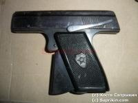 Пистолет стартовый, сигнальный ИЖ-СПЛ.