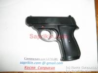 Пистолет газовый Kolter RMG-29.