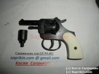 Револьвер стартовый, сигнальный Valor