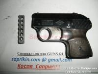 Пистолет стартовый, сигнальный Mondial Mod. 119