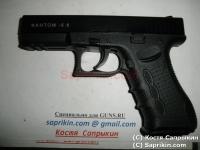 Пистолет стартовый, сигнальный Фантом 5,6 мм. (Zoraki-917)