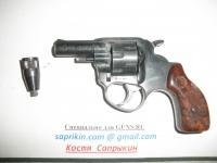 Револьвер стартовый, сигнальный ROHM RG-77