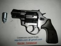 Револьвер стартовый, сигнальный Ekol Viper Lite 2.0. Графит.