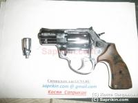 Револьвер стартовый, сигнальный Ekol Viper Lite 2.0. Хром