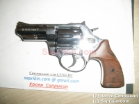 Револьвер стартовый, сигнальный Ekol Viper 3.0. (GEN-2) Хром. Маленькая рукоятка.