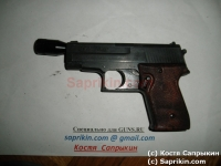 Пистолет стартовый, сигнальный ROHM RG-300.