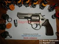 Револьвер стартовый, сигнальный Ekol Viper 3.0. (GEN-2) Сатин.