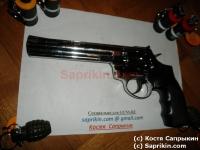 """Револьвер стартовый, сигнальный Ekol Viper 6,0"""" Хром."""