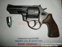 Револьвер стартовый, сигнальный Ekol Viper 3.0. (GEN-2) Графит.