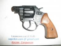Револьвер стартовый, сигнальный ROHM RG-46.